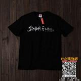 supreme 2019衣服,supreme 服飾,supreme 服裝!,上架日期:2019-01-07 13:32:10