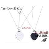 tiffany2018 台灣中文官方網,tiffany 2018 型錄,tiffany 2018 型號!,上架日期:2017-08-27 13:30:11