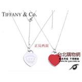 tiffany2018 台灣中文官方網,tiffany 2018 型錄,tiffany 2018 型號!,上架日期:2017-08-27 13:30:12