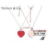 tiffany2018 台灣中文官方網,tiffany 2018 型錄,tiffany 2018 型號!,上架日期:2017-08-27 13:30:13