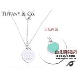 tiffany2018 台灣中文官方網,tiffany 2018 型錄,tiffany 2018 型號!,上架日期:2017-08-27 13:30:14