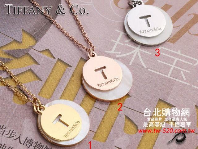tiffany2018 專門店,tiffany 2018 香港,tiffany 2018 台灣!