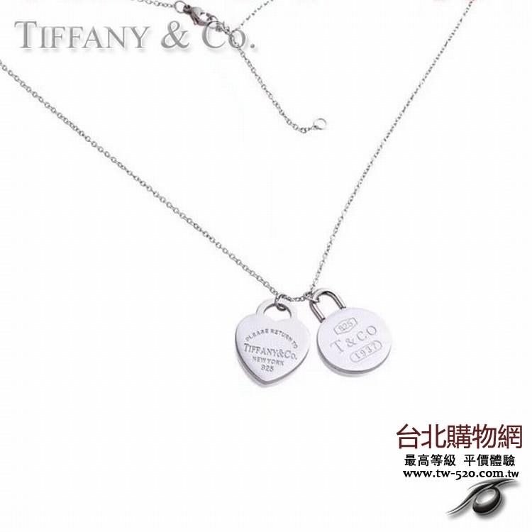 tiffany 中文官方網,tiffany 2018新款系列,tiffany 官網專門店!