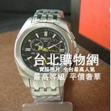 Tissot 天梭手錶2011新款,tissot 天梭錶 2012 目錄,tissot專櫃,tissot機械錶-tissot_11121411003