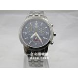 tissot 天梭 手錶,天梭 2012新款手錶目錄,tissot 手錶官方網站!!