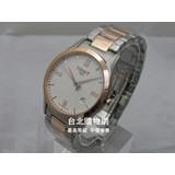tissot 天梭 手錶,天梭 2012新款手錶目錄,tissot 手錶官方網站!! (女款)