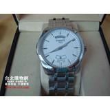 2013 tissot 天梭錶 2013 目錄,tissot營業據點,tissot手錶,tissot專櫃,tissot 天梭錶 官方 - tissot 天梭錶台灣服務廠商!