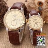 tissot 2019 新款手錶,tissot 錶,tissot 腕錶!,上架日期:2018-10-16 15:14:54