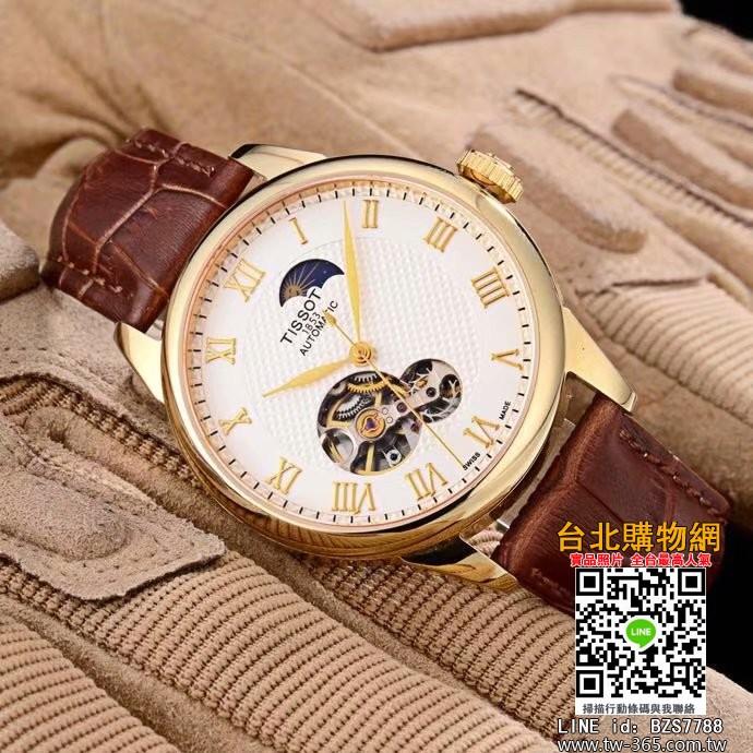 tissot 2019 新款手錶,tissot 錶,tissot 腕錶!