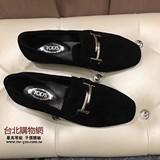 tods 2018旗艦店,tods 台灣門店,tods 香港門市!,上架日期:2018-02-06 14:19:44