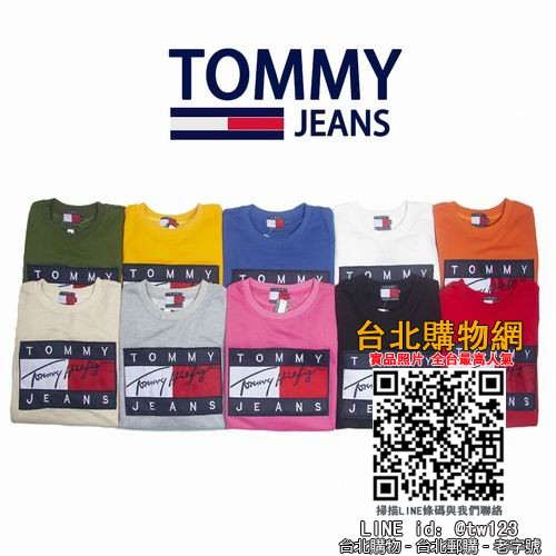 tommy 2019衣服,tommy 服飾,tommy 服裝!