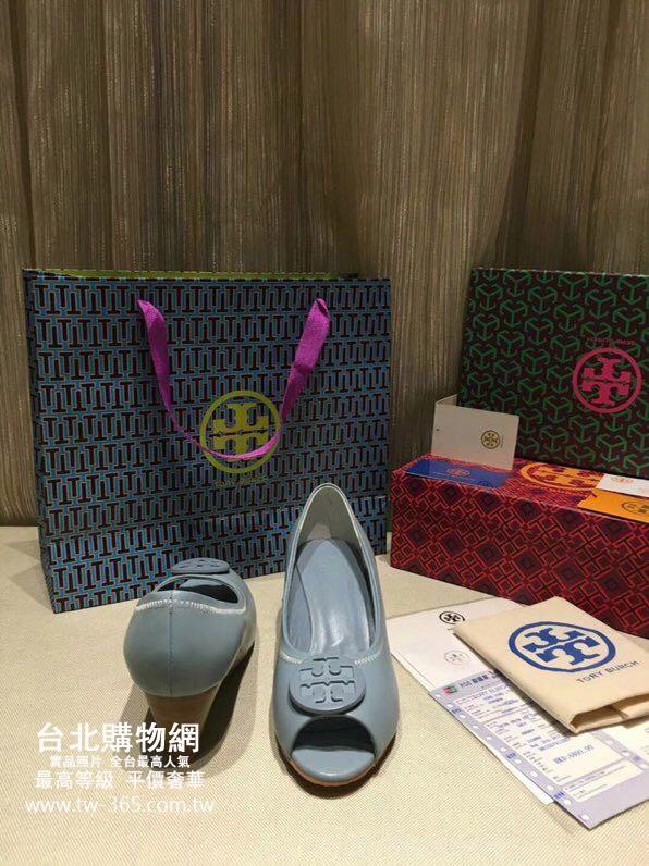 toryburch 2018 官網,toryburch 官方網站,toryburch 特賣會