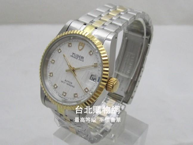 Tudor 帝舵錶 手錶專賣店,帝舵錶 2012新款手錶目錄,Tudor 手錶台灣專櫃官方網站!!