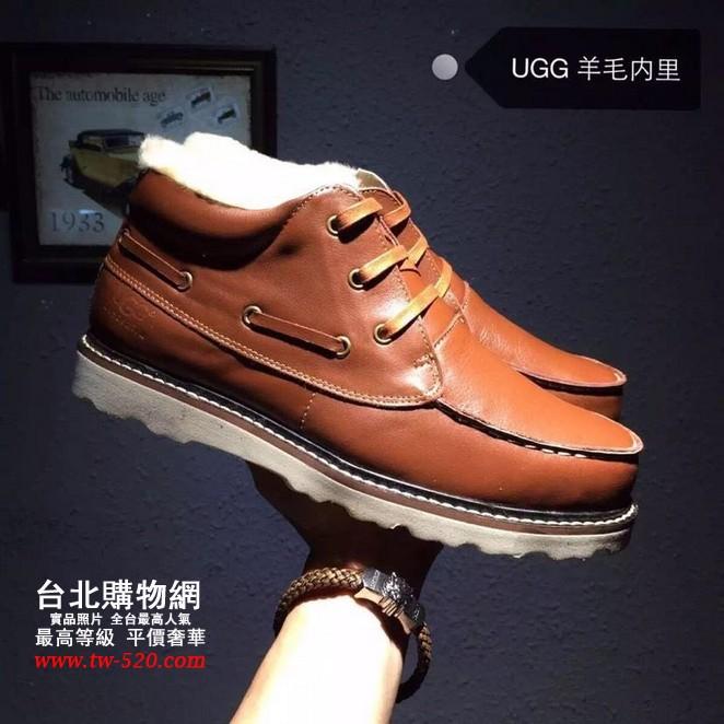 男款,ugg2017 旗艦店,ugg 2017 特賣會,ugg 2017 專門店!