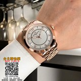 vc 2019 手錶,vc 錶,vc 機械表!,上架日期:2018-12-01 14:36:30