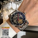 vc 2019 手錶,vc 錶,vc 機械表!,上架日期:2018-12-01 14:36:31