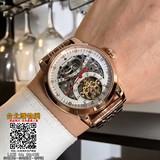 vc 2019 手錶,vc 錶,vc 機械表!,上架日期:2018-12-01 14:36:33