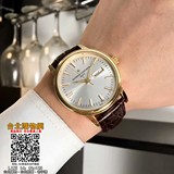 vc 2019 手錶,vc 錶,vc 機械表!,上架日期:2018-12-01 14:36:36