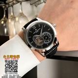 vc 2019 手錶,vc 錶,vc 機械表!,上架日期:2018-12-01 14:36:37