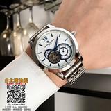 vc 2019 手錶,vc 錶,vc 機械表!,上架日期:2018-12-01 14:36:38