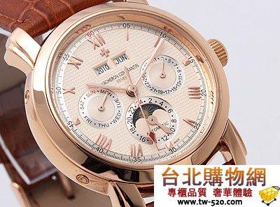 Vacheron Constantin 新款手錶 vc1121_1003