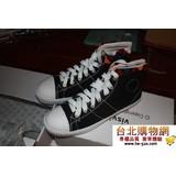 Visvim 2011年最新款鞋子,上架日期:2010-06-25 02:34:06