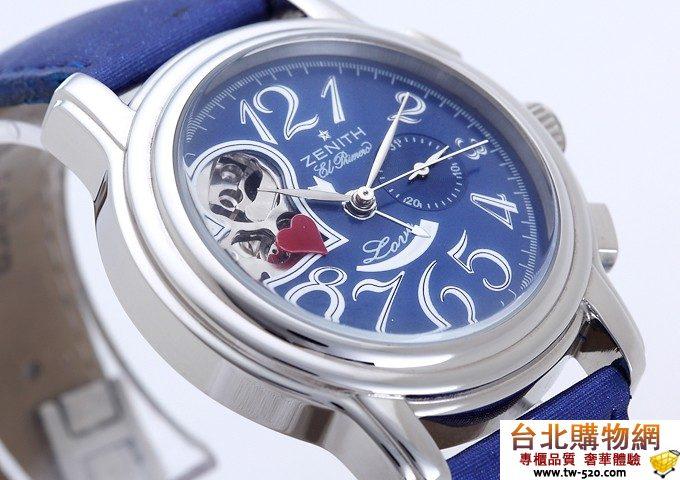 zenith 新款手錶