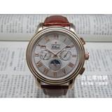 Zenith 真利時 手錶專賣店,真利時 2012新款手錶目錄,Zenith 手錶台灣專櫃官方網站!!