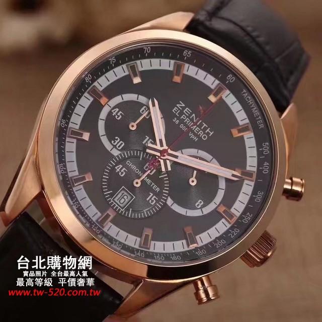 zenith2017 價格,zenith 2017 手錶,zenith 2017 錶!