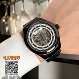 zenith 2019 手錶,zenith 錶,zenith 機械表!,上架日期:2018-12-01 14:38:46