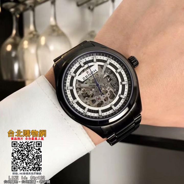 zenith 2019 手錶,zenith 錶,zenith 機械表!