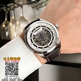 zenith 2019 手錶,zenith 錶,zenith 機械表!,上架日期:2018-12-01 14:38:47