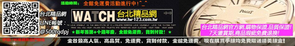 香港購物網 -- 老字號線上專賣店!